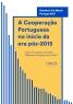 """Apresentação pública do """"Relatório AidWatch Portugal 2017 – A Cooperação Portuguesa no início da era pós-2015"""""""