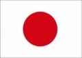 Embaixada do Japão em Cuba