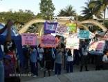 Promoção da cidadania digital em Satipo, Mazamari, San Martin de Pangoa e Río Tambo