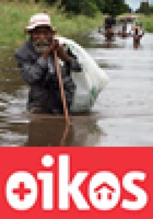 Acção Humanitária
